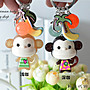 微笑小猴子鑰匙圈 可愛立體果凍小猴子 吊飾...
