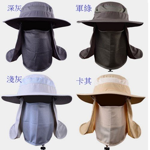 多功能漁夫帽 抗UV 可拆 釣漁帽 遮陽帽 沙灘帽 防曬帽 機車 釣魚 烤肉 登山 攝影 沂軒精品