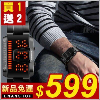 買1送2惡南宅急店【0543F】SKIME 時尚腕錶防水錶電子錶夜光錶LED錶路跑錶 女錶男錶對錶