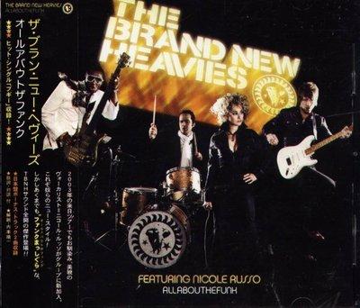 八八 - Brand New Heavies - All About the Funk - 日版+2BONUS