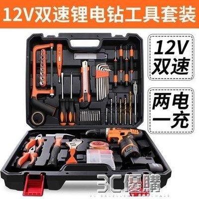 ZIHOPE 漢斯鋰電鑚手電鑚12V雙速家用手槍鑚充電式電動螺絲刀電動起子TZI812