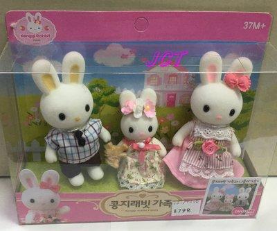 JCT 兔寶家族—家庭公仔組 094224