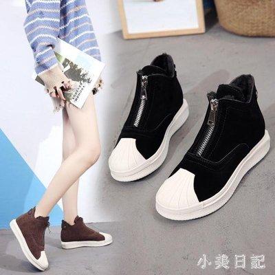 大碼平底短靴 小短靴網紅女鞋新款平底學生原宿加絨棉靴馬丁靴 qf18197