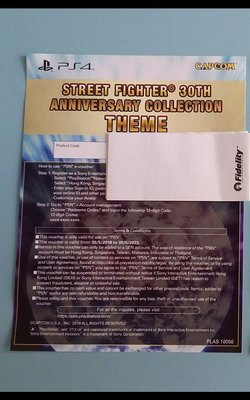 PS4 街頭霸王 30 周年紀念版主題 Street Fighter anniversary wallpaper 實體卡連兌換碼 絕對真貴愛好街霸的你點可錯過?