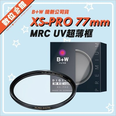 分期免運 公司貨 B+W XS-PRO MRC UV HAZE NANO 010M XSP 77mm 薄框多層鍍膜保護