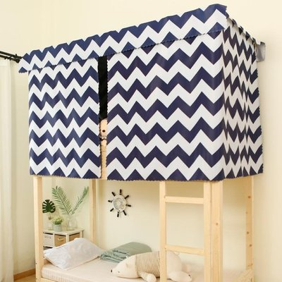 地中海風格床簾寢室加厚遮光布宿舍床圍床幔蚊帳兩用 LQ2838