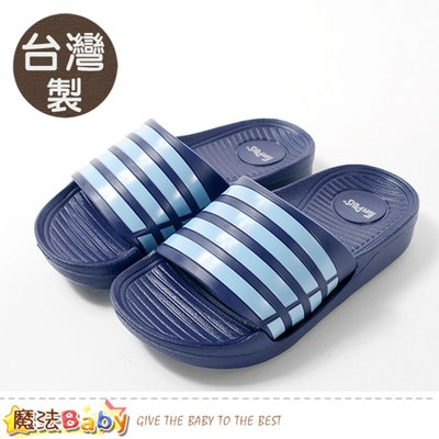 兒童運動拖鞋 台灣製潮流運動風拖鞋 魔法Baby sd0600