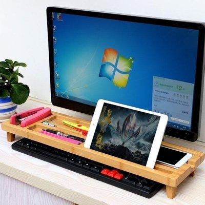 辦公室桌面收納盒置物架竹木制創意辦公用品收納架電腦鍵盤整理架【 全店免運】 現貨