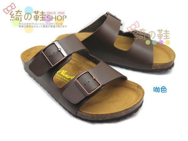 【超商取貨免運費】 男生柏肯鞋 男生拖鞋款 22 咖色12 MIT 台灣製造 非勃肯鞋