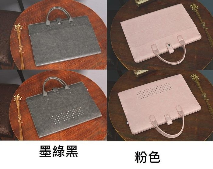 KINGCASE (現貨) 2019 Macbook Pro 16 吋 手提支架皮套保護套殼電腦包手提包