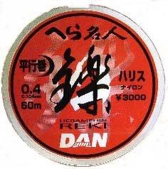 【JP】 日本原裝 高檔 DAN へら 名人鑠  ハリス  60m 子線 0.4號  REKI 釣魚線 釣台 銀閣 日鯽