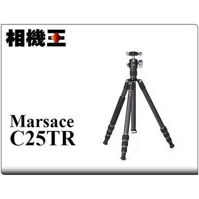 ☆相機王☆瑪瑟士 Marsace C25TR 碳纖維 三腳架套組 (5)