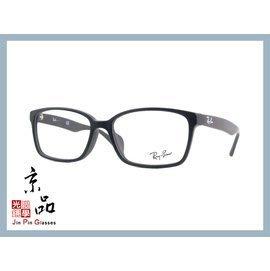 【RAYBAN】RB5290D 2477 霧黑色 亞洲版 雷朋 雷朋光學眼鏡 公司貨 JPG 京品眼鏡