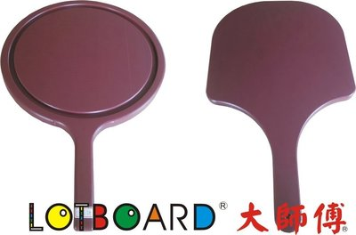 LOTBOARD大師傅-塑膠披薩板PIZZA板扇形60*35*2 cm(Z-02)