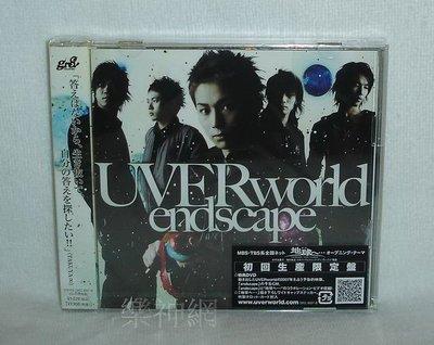 UVERworld endscape(日版CD+DVD限定盤:付 奔向地球TOWARD THE TERRA側標貼紙)