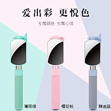 免運-可開發票 自拍桿通用型蘋果xoppo自器7p手機三腳架迷你支架小米-【極有家創意生活館】