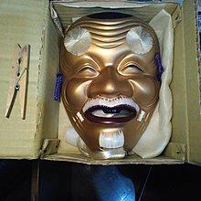 陶瓷 日本 能劇面譜 翁面 掛飾