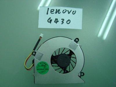 nbpro筆電維修 LENOVO Y430 G430  G3000 G530 V450 V460 風扇更換