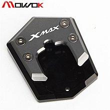 機車配件 MOWOK  XMAX125/250 xmax300 腳撐支架加大座側邊撐墊改裝件配件 機車零件 嘉義百貨
