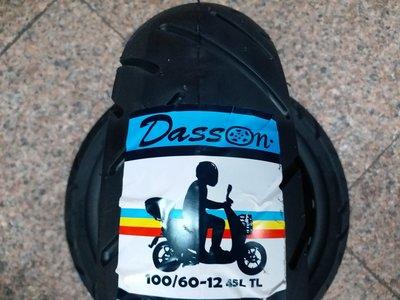 **勁輪工坊**(機車輪胎專賣店) 達森輪胎 POWER2 100/60/12 110/60/12 GOGORO1