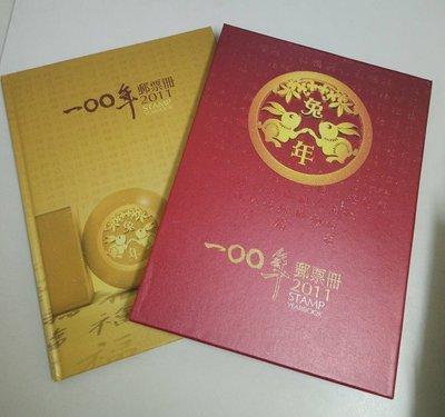 【萬龍】中華民國100年郵票冊精裝本2...