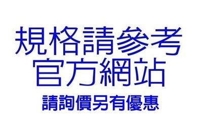 【電腦天堂】請先詢問是否有貨 華碩 BC-12D2HT/ BLK/ G/ AS 藍讀紅寫經濟Combo機 新北市