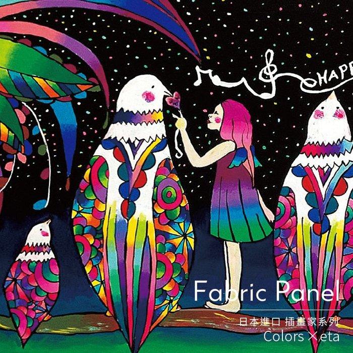 【出清價】已組裝 掛畫 無框畫 日本插畫家獨家授權 eta 彩色鳥 木框 畫布 壁飾 時尚 文青 日本熱賣