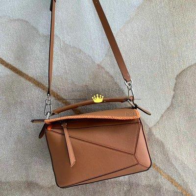 Loewe Puzzle Whipstitch Small Bag 手工縫制織繩幾何包 小牛皮 24x16.5x10.5