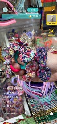 韓國 兒童 髮束 碎花 蝴蝶結