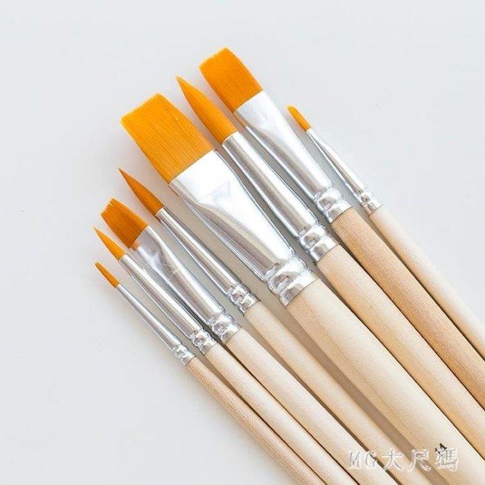 8支尼龍毛水彩畫筆一套 初學者手繪專用兒童水粉丙烯油畫顏料水彩筆 qf28586--凡卡