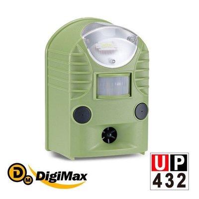【樂樂生活精品】DigiMax UP-432 『地震魚』多功能地震警報器 [ 地震黃金時間警報 ] [ 急難時可供照明