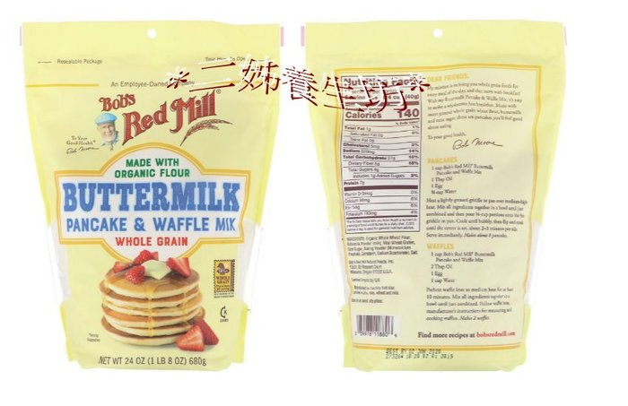 *二姊養生坊*~酪乳煎餅和華夫餅混合粉全穀物第2包8折#BRM11880