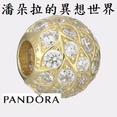 @ 潘朵拉 的異想世界 PANDORA  璀璨圖案串飾 飾品 #768303CZ