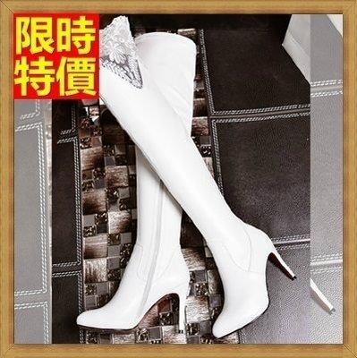 長靴 過膝女靴子-性感蕾絲細跟尖頭時尚真皮女馬靴2色71ab42[獨家進口][米蘭精品]