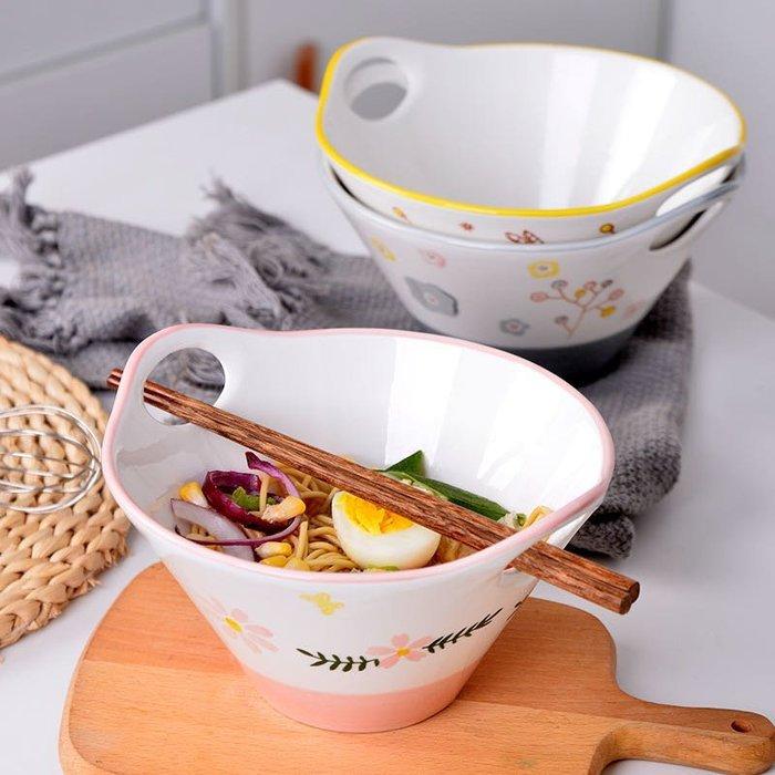 現貨/田園風甜蜜 雙耳碗公 大碗公 麵碗 泡麵碗 拉麵碗 雙耳碗 陶瓷碗 飯碗 餐具 北歐風 餐盤餐具 雙耳拉麵碗