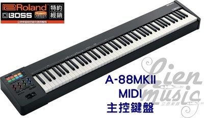 『立恩樂器』MIDI 主控鍵盤 / ROLAND A-88MKII A88MK2 / MIDI鍵盤 Keyboard