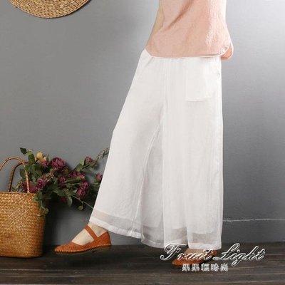 [免運]復古文藝范超仙寬管褲休閒棉麻褲女裝雪紡溫柔風寬鬆亞麻裙褲—印象良品