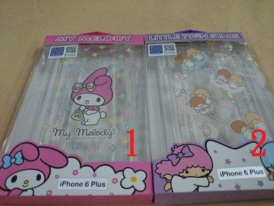 雙子星 kikilala 美樂蒂 KITTY Apple iPhone 6 Plus 5.5吋 手機套 保護殼 手機殼