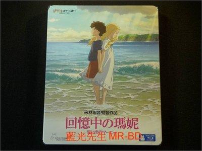 [藍光BD] - 回憶中的瑪妮 When Marnie Was There ( 得利公司貨 ) - 國語發音