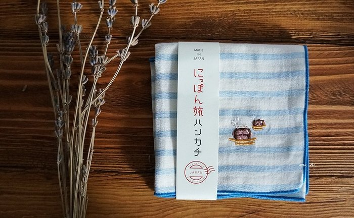 """《にっぽん CHA CHA CHA》 猴子 泡溫泉 刺繡 """" 雙紗 """" 藍天藍 橫 條紋 手帕 二重紗 日本製 mh"""