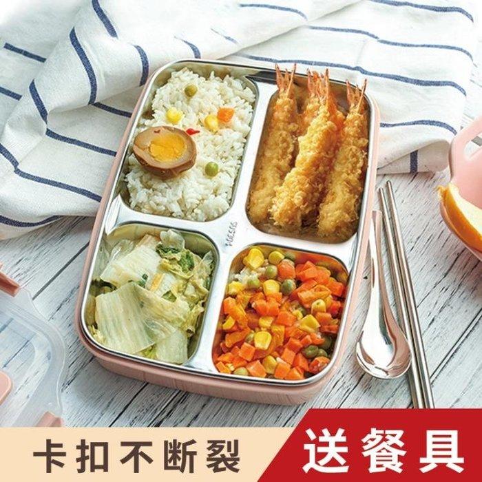 日式304不銹鋼飯盒便當盒 學生成人2層保溫飯盒 餐盒便當盒分格