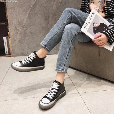 休閒鞋 DANDT 真皮半透底老高筒休閒鞋(20 AUG 6239)同風格請在賣場搜尋 WXY 或 華流鞋款