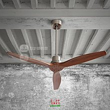 【美學】Loft歐式簡約時尚美式客廳餐廳遙控電風扇橡木閣樓吊扇MX_52
