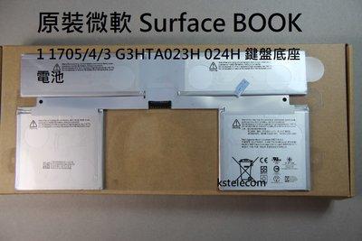 原裝微軟 Surface BOOK 1 1705/4/3 G3HTA023H 024H 鍵盤底座電池