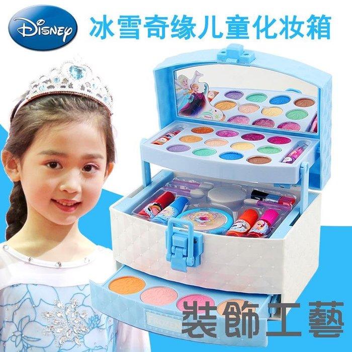 迪士尼兒童化妝品公主冰雪奇緣手提箱女孩玩具口紅過家家生日禮物