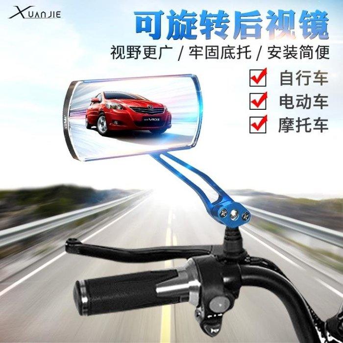 摩托後視鏡 電動車后視鏡踏板車反光鏡摩托車電瓶車三輪車通用倒車鏡雅迪愛瑪CXZJ