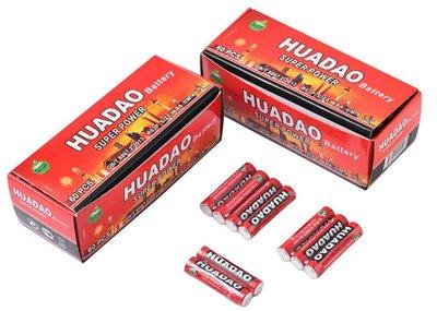3號電池 4號電池 AA電池 1.5V電池 普通電池 乾電池 非充電電池 非鹼性電池 環保碳性 新竹縣