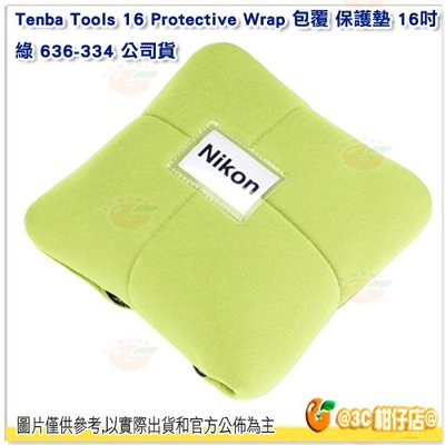 Tenba Tools 16 Prot...