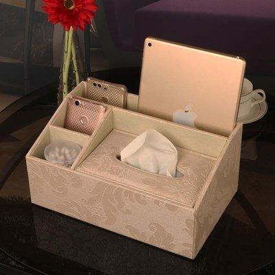 多功能紙巾盒簡約居家用客廳可愛抽紙盒餐巾桌面茶幾遙控器收納盒
