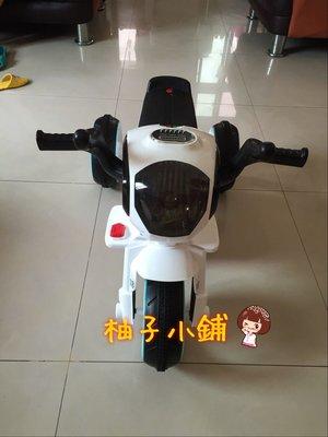 兒童電動三輪車
